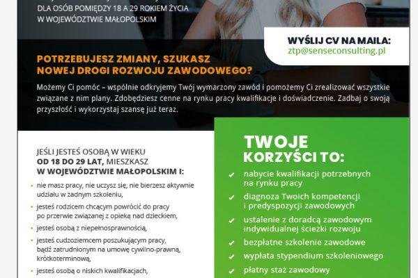 """Projekt aktywizacji zawodowej """"Zrób tozPowerem"""""""